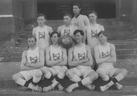 Men's basketball team of 1907, State Normal School