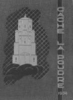 Cache la Poudre yearbook 1954