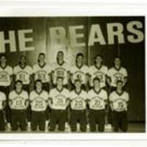University of Northern Colorado men's basketball team, 1991